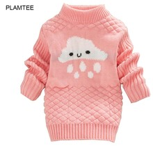 Warm Clouds Print Kids Sweater for Boys Girls Coat O Neck Long Sleeve Autumn Children's Sweaters New Soft Baby Pullover 8 Colors(China)