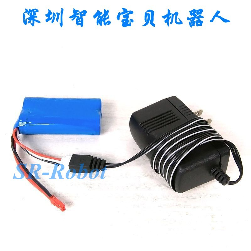 Free shipping 2PCS 2S7.4V lithium battery charger / balance 3-pin charging plug / 3P interface / DIY Smart car accessories<br><br>Aliexpress