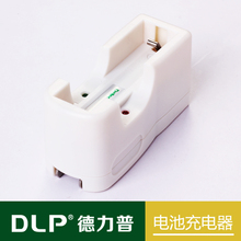 Delipow 18650 lithium battery charger intelligent battery charger 18650 large flow double slot 180 Rechargeable Li-ion Cell