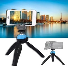Flexible Mini Tripod Stand Mount Holder Outdoor 360 Video Camera Accessories For iPhone X/8 Plus for Samsung Note 8 S8 oneplus5(China)