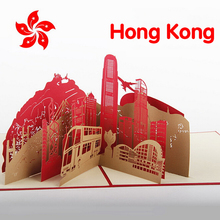 (10 pieces/lot)Free Shipping Kirigami 3D Pop up Card Hong Kong Building Handmade Greeting Cards For Business Wholesale
