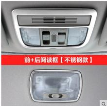 cover stick head rear back read front reading light lamp trim hoods For Honda Civic 10th Sedan 2016 2017(China)
