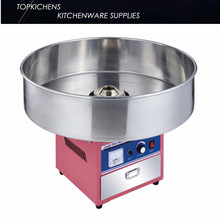 Commercial Cotton Candy Machine ZY-MJ730(China)