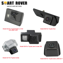 Car SONY CCD Backup Camera For Alphard Camry Corolla Highlander Hilux Land Cruiser Prado LC200 Noah Previa RAV4 Verso Vios Yaris