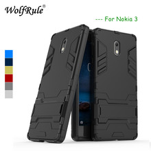 "WolfRule sFor Phone Case Nokia 3 Cover Soft Rubber + Plastic Kickstand Case For Nokia 3 Case For Nokia3 Mobile Shell Funda 5.0""(China)"