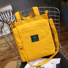 2017 Wholesale Ladies Reusable Women Canvas Shopping Bags Shoulder Cotton Folding Tote Fabric Convenience ECO Grocery Handbag(China)