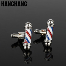 Funny Barber Shop Cufflinks 3D Barber Pole Hairdresser Cufflinks Jewelry Luxury Brand Cuff Buttons Cool Cuff links pins Tie