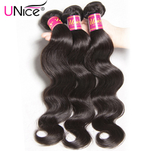 UNice Hair Company Indian Hair Body Wave Human Hair Bundles 1 Piece Non Remy Hair Extensions Weave 8-30inch Can Mix Any Length(China)