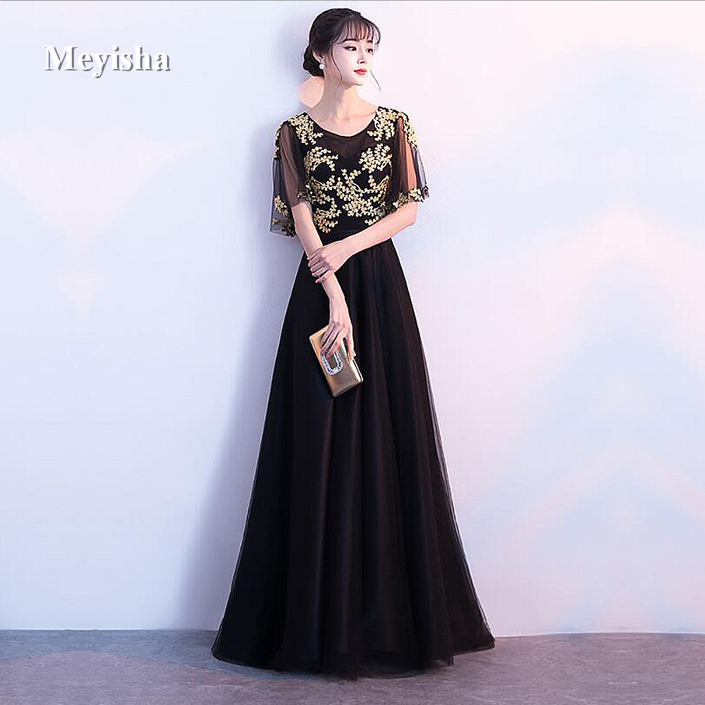 ZJ7021 seksowne sukienki na bal 2018 O Neck sukienki na przyjęcie bez rękawów Sweep pociąg tanie tiul Party Plus rozmiar klienta wykonane -