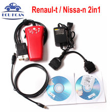 Promotion !Professional Diagnostic Tool New Arrival Renault Can Clip For Renault 2 in 1 For Renault + N-issan Free Shipping