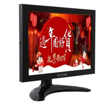 8 inch TFT LED Monitor BNC VGA AV interface display 1024 x768 high bright Computer monitor