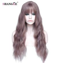 "SHANGKE 26"" SLong Mix Purple Womens Wigs with Bangs Heat Resistant Synthetic Kinky Curly Wigs for Black Women African American"