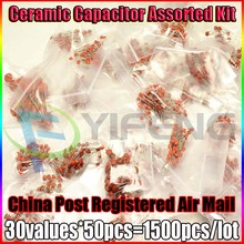 (2pf-100nf) 1500pcs 30values 50V Ceramic Capacitor Assorted kit Assortment Set(China)