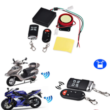 1PCS Motorcycle Burglar Alarm Motorbike Security Scooter Motorcycle Anti-Theft Security Alarm System Anti Theft Protection
