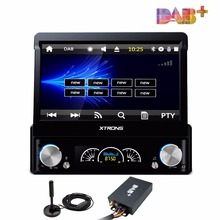 "7"" Detachable Panel 1 Din Car DVD One Din Car Navigation GPS Single Din Car Radio with DAB+ Receiver Box EXTDAB002 Included"