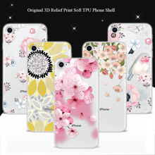 Buy iPhone 8 Case Cover 4.7 inch 3D Relief Soft TPU Back Covers Coque iPhone 8 Phone Cases Lace Funda iPhone8 Apple 8 for $1.45 in AliExpress store