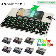 Universal Backlight Wireless Bluetooth 3.0 Keyboard For iPad iPro Air 2 Microsoft Android Wireless Charger Smart Tablet Keyboard(China)