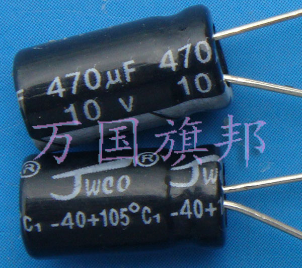 Delivery. Free crown seller electrolytic capacitor 470uF 470UF 10V 1 yuan 20