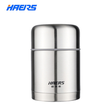 Haers Insulated Food Jar With Bag 600ml Stainless Steel Insulated Food Container Vacuum Lunch Box Thermos for Kids HTH-600A(China)