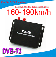 160-190km/h Mobile Car DVB-T2 Digital Car TV Tuner Two Chip Two Antenna DVBT2 SD/HD MPEG2 MPEG4 AVC H.264 DVB T2