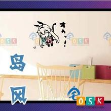 Japanese Cartoon Fans Kantai Collection shimakaze Vinyl Wall Stickers Decal Decor Home Decorative Decoration119