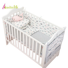 Muslinlife Newfashion Clauds Baby Crib bumper Set, bumper+storage bag+fitted sheet, suit for all crib bed within 130*70cm(China)
