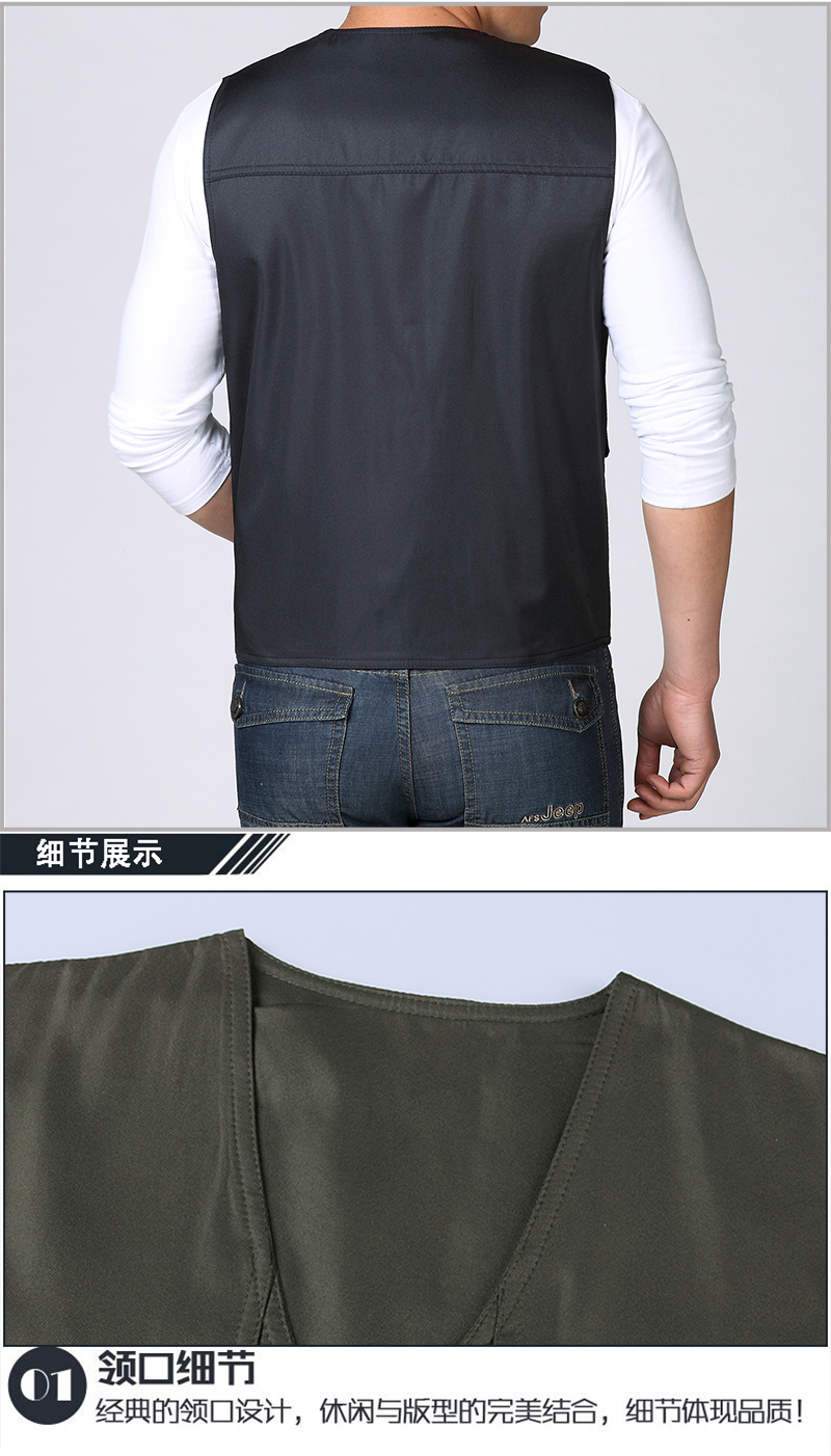 Spring Autumn Man Casual Vest Army Green Black Waistcoat For Men Leisure Gilet Male Herringbone Vest Multi Pockets Waistcoat Mens Weskit (8)
