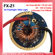 FX-Z1 22mm 3V - 12V 1A / 2.2A 4 Groups 2 to 5-Mode Driver Circuit Board for LED Flashlight / Bike Light (1 pc)(China)