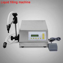 Small Digital Liquid Filling Machine 5ml-3500ml Automatic Fill Low-viscous Liquid Machinery for Food, Bervage, Oil, Cosmetics(China)