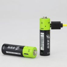 2pcs ZNTER 1.5V AA 1250mAh li-polymer li-po rechargeable lithium li-ion battery with USB cable pack