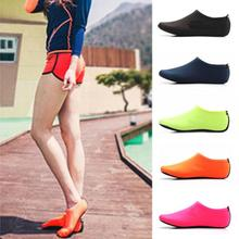 New men and women diving snorkeling swimming beach socks snorkeling shoes equipped with anti-skid yoga shoes(China)