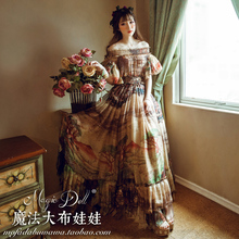 Women Dress Rushed Cute Ball Gown Short Robe 2017 New Custom Sweet Retro Princess Dress Luxury Silk Print Lead Long Female