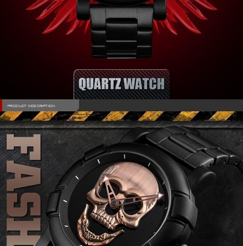 Quartz Watch (2)