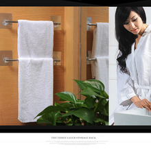 1 Pc Creative New Towel Bar Without A Trace of Stainless Steel Towel Bar Single Towel Rack Towel Rack Product(China)