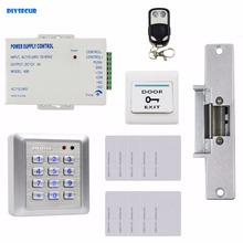 DIYSECUR 125KHz RFID Reader Password Keypad Door Access Control Security System Strike Lock Door Lock Remote Control(China)