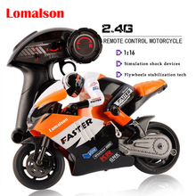 Lomalson 1:16 Scale 4CH 2.4G RC Motorcycle Boys Electric Toys CVT Radio Control Stunt Drift Motorcycles