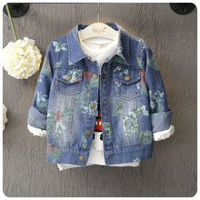 Children Autumn Children's Garment 2016 Trend Girl Fashion Restore Ancient Ways Printing Personality Cowboy Loose Coat Cardigan