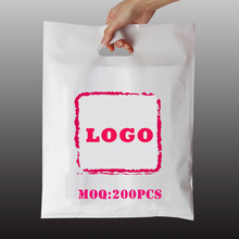 200PCS W20*H30cm(7.8' *11.8' ) plastic bags printing logo/print logo plastic bags/custom shopping bag(China)