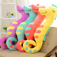 One Piece Lovely Hippocampus Cushions PP Cotton Stuffed Plush Toys Super Soft Sleeping Pillows Girls&Boys Birthday Gifts 4 Color(China)