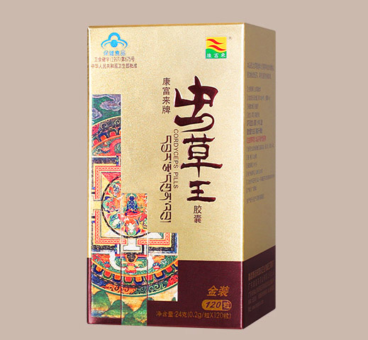 Cordyceps Kangfulai brand King of cordyceps 0.2 g* 120 pcs free shipping<br>