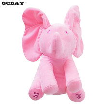 OCDAY Peek a boo Electric Music Elephant Stuffed Toys Hide And Seek Toy Soft Baby Toy Plush Doll Cartoon Animal Education Toys(China)