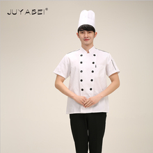 Chef Clothing Hotel Dedicated Short-sleeved Kitchen Professional Fashion Cooking Chef Uniform Black Collar Double Breasted(China)