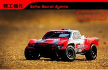 1/10 Brushless 2.4G 4WD RC Electric Radio control top speed racing truck, Off Road car Confrontation with Traxxas Slash rc cars