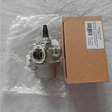 CARBURETOR AY FLOAT FOR MITSUBISHI TL43 TB43 TU43 TL52 BG CG430 520 43CC 52CC 2 STROKE MIST DUSTER SPRAYER BRUSHCUTTER(China)