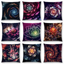 Hot Sale 3d Print Gorgeous Virtual Flowers Glaring Bud Dazzle Petals Beautiful Floral Design Colorful Cushion Cover Pillow Case