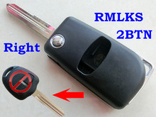 RMLKS 2 3BTN Blank Modified Flip Folding Remote Key Shell Case Fit For Mitsubishi New ASX GRANDIS Outlander LANCER-EX Right Key(China)