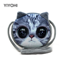 YIYOHI New 2017 Chirldren Fashion Small Single Shoulder Bag 3D Print Head Animal Cat Dog High Quality  For Kids Mochila Infantil