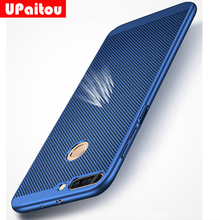 UPaitou Mesh Design Edged Case for Huawei Honor 8 Pro Hard PC Case Ultra Thin Back Cover for Huawei Honor V9 / Honor 8Pro Case(China)