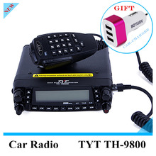 Professional TYT TH-9800 Mobile Radio 29/50/144/430MHz Quad Bands Mobile Transceiver 50W Scrambler cross-band Repeater Radio