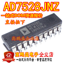 10PCS New AD7528JNZ AD7528JN AD7528 DIP20 Digital to Analog Converter(China)